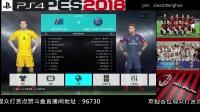 【小资生活】实况足球2018od排位赛 澳大利亚—巴黎