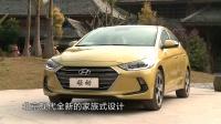车TT-北京现代全新领动一步到位 高颜值加高配置