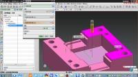 第2课:UG NX10.0编程坐标的建立