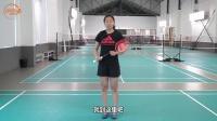 羽毛球美女教练杜杜 杀球小视频