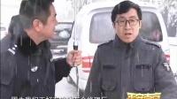 20180104(宏琪说交通)冰天雪地行车有技巧