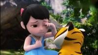 熊出没之探险日记 虎妞回忆起以前和赵琳的真感情