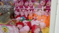 抓娃娃机视频 抓娃娃机游戏 抓娃娃机技巧 自动贩卖机