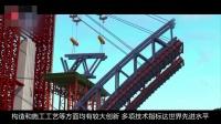 耗资4.5亿! 中国这项工程专为高铁建造, 成世界之最