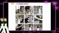 黄晓明给儿子买了滑梯,意外曝光豪宅内景,网友:baby赚了好老公