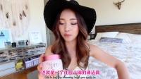 【Jenn时尚教程】七月时尚美妆推荐 @柚子木字幕组