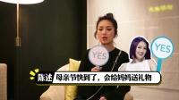 """""""志明与春娇""""8年了,杨千嬅说余文乐有很多改变"""