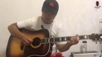 """101李家豪 她来听我的演唱会""""星臣杯""""2017第3届全国吉他弹唱大赛"""