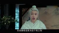 《开封奇谈》19集预告片