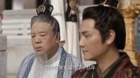 钟馗捉妖记 第03集