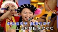 <單曲>卓依婷-01-碧蘭村的姑娘 [風之谷] 1080P