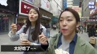 【韩国东东看中国】韩国人吃长沙臭豆腐、糖油粑粑等各种小吃!
