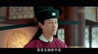 《开封奇谈》22集预告片
