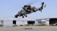 赏心悦目的武装直升机