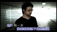 年度热歌-国语1080P超清MV : 汪峰 - 《春天里》