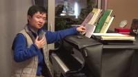 沈文裕论练琴方法与心得(1)《初学者的心态》