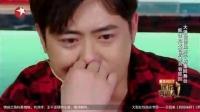 张子栋潘斌龙崔志佳 欢乐喜剧人第三季小品《我们的那些年》