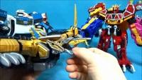 恐龙战队玩具系列 181