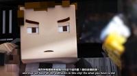 【1月新番?】我的三体·罗辑传 第3集(MC动画)