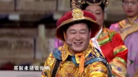 郭麒麟闫鹤翔欢乐喜剧人第三季相声剧《道光十六年》1080p高清