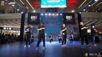 新势力街舞 breaking2队-齐舞-WBC 2018