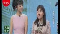 视频——郑州胡志安生物科技有限公司——养生大课堂之药包槌-缓解腰疼篇