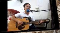 方炜智 吉他弹唱《姑娘》