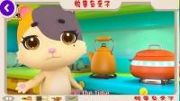 小心厨房孩子的安全提示童谣儿童歌曲 BabyBus-YouTube