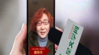 5星文学网首届文学春晚: 魏明华