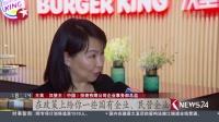 上海黄浦区:推出多项新政 助力外企做大做强东方新闻20180609 高清
