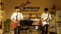 新梦想吉他许巍系列五《像风一样自由》 演示视频