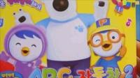 小企鹅波鲁鲁玩具系列 88