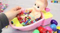 DIY 动手自己做儿童玩具 17