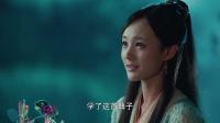 《新射雕英雄传2017》-【蓉儿吟唱祝英台近·晚春道不舍】