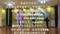 【逍遥舞境古典舞】中国古典舞剧目班《团扇-绿带当风》练习视频