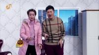 潘斌龙宋宁孙中秋 山东卫视爆笑小品《蓝瘦香菇》