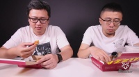 【食物评测】肯德基新品chizza