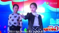 刘老师2017最新幼儿园获奖集体舞蹈《大梦想家》幼儿园六一开场舞蹈