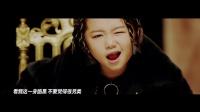 BOY STORY 《Can't Stop》MV 高清字幕