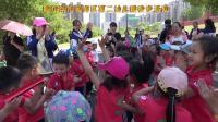 哈尔滨市南岗区第二幼儿园徒步活动