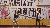 【宅舞】东京泰迪熊 - 花朵x芷依(梧州市第六届跨次元动漫展)