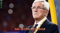 里皮终于道出郑智落选国足原因,暗示郑智将在亚洲杯完成国足百场