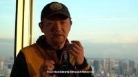 零基础大师班第二集-俯瞰东京 暗夜之瞳-A7R3