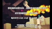 《我的贝爷世界》7月15日中午12点★末影龙之战!