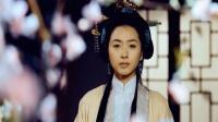 锦灰MV电影柳如是-演唱谭维维