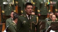 大风歌(中国武警男声合唱团 历代军歌合唱音乐会)