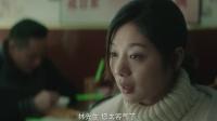 《上海女子图鉴》自由之路