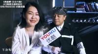 """""""康熙""""默契大考验 小s笑言想踹蔡康永"""