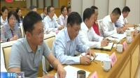 唐良智要求加快推进法治政府建设 重庆新闻联播 20180615
