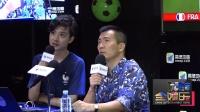 现场:黄健翔再现激情解说 狂怼法国教练